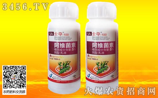 阿维菌素的作用与功效 使用方法